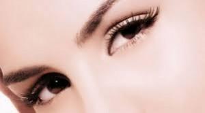 صورة قصيده العيون السوداء