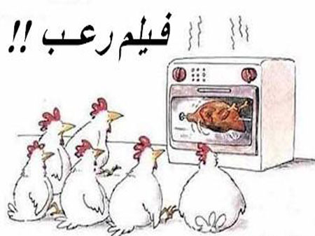 صورة احلا فيلم مضحك ، فكاهة خفيفة