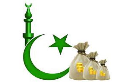 صورة خصائص الاقتصاد الاسلامي , تحريم الربا