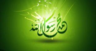 رثاء في وفاة النبي محمد