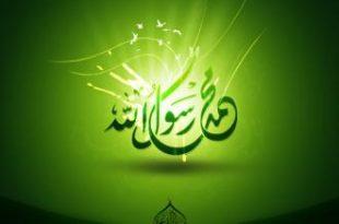 صور رثاء في وفاة النبي محمد