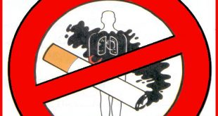 صور تعريف التدخين والمخدرات