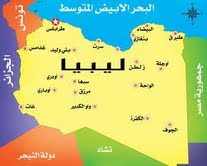 صور مدن دولة ليبيا