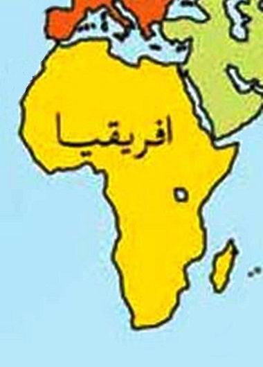 صور ما هى الدول الموجودة فى قارة افريقيا