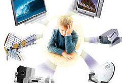 صورة ماهي اضرار الانترنت