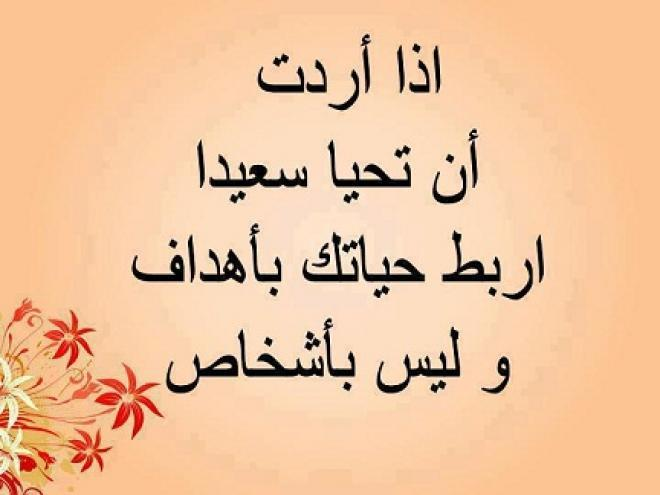 صورة بوستات فيس بوك حكم