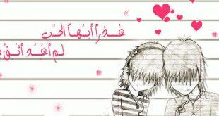 صورة اسماء بديلة للفيس بوك