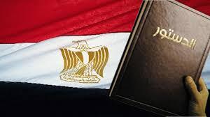 صوره دستور مصر 2019 pdf