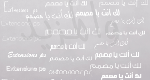 خطوط عربية للفوتوشوب 2019
