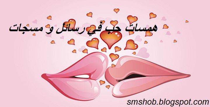 صورة رسائل حب , رسائل رومانسية