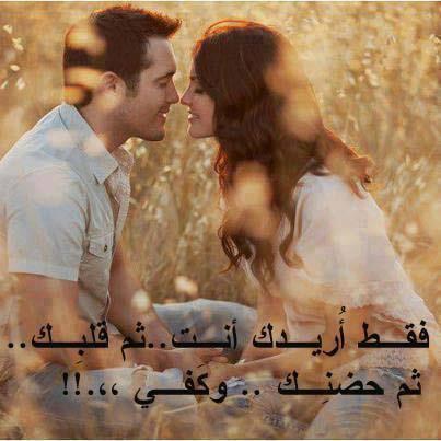 صورة صور حب مكتوب عليها , صور حب جميلة