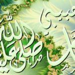 وفاة الرسول صلى الله عليه وسلم