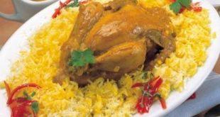 صورة ارز بالدجاج ومكوناته