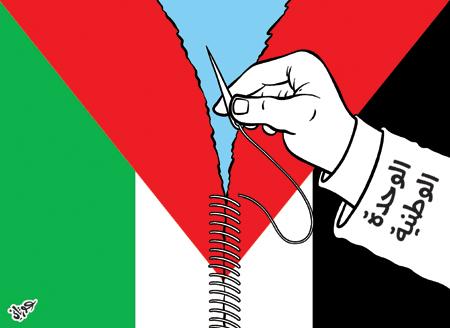 صورة موضوع تعبير عن الوطن مصر