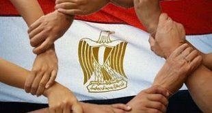 موضوع تعبير عن حب الوطن مصر