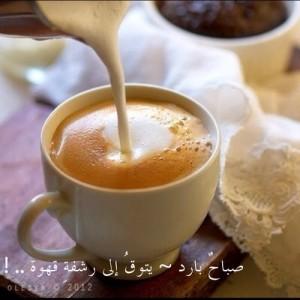 صورة كلمة صباح قصيره بالصور روعه اكبر تشكيلة صور صباحية عليها كلام