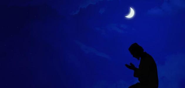 صوره صور عن قيام الليل روائع الصلاة في الدجى