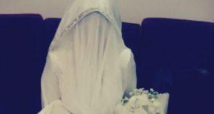 صورة صورة عروسة لكن مش اي عروسه
