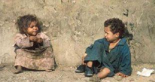صور صور عن الفقر والبؤس والفقراء