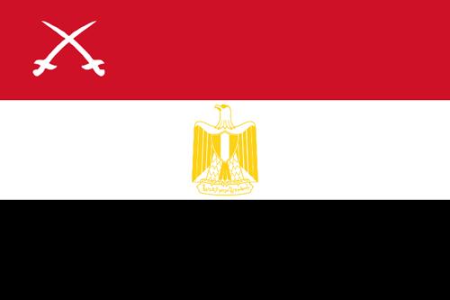 صور صورة لعلم مصر