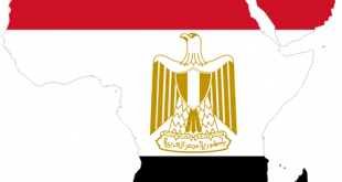 صورة صورة لعلم مصر