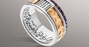 صور مجوهرات مسلسل حريم السلطان 2017 , اجمل مجوهرات للملوك