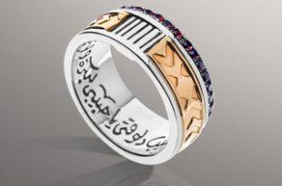 بالصور مجوهرات مسلسل حريم السلطان 2019 , اجمل مجوهرات للملوك 245125 9 310x205