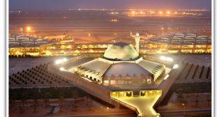صور صور عن الرياض