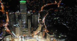صور صور عن مكة المكرمة