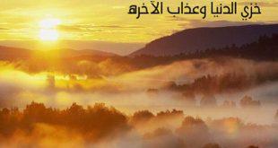 صوره صور عن ذكر الله