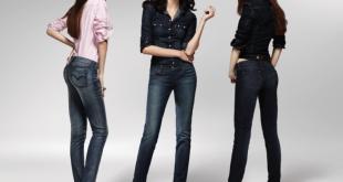 اجمد بنطلون جنيز 2019 , جينزات تحفه 2019