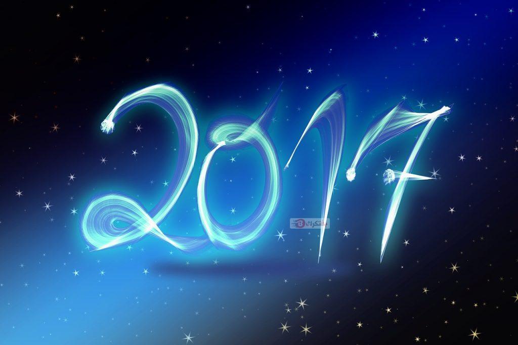 بالصور صور للسنه الجديده 2019 , اجمل واحلى واروع وافضل صور العام الجديد 253736 2