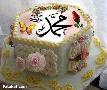 بالصور صور تورتة باسم محمد احلى صورة تورته وكعك وكيك لاسم محمد 253739 3