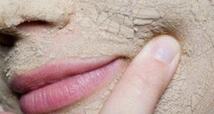 صورة وصفات للوجه النحيف , تسمين الوجه بسرعة والقضاء على النحافة