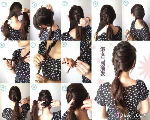 صور صور لقصات شعر وكيفية عملها خطوة خطوة شرح مبسط بالصور