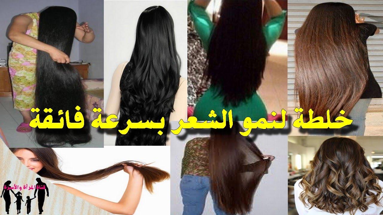 صورة وصفات طبيعية لنمو الشعر بسرعة وكثافته من جديد بعد تجربة 133254 1