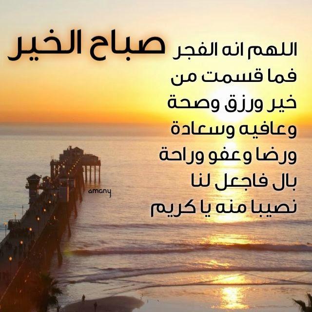 بالصور اشعار الصباح قصائد صباحية مميزة وقمة الحب والعاطفة 19131 7