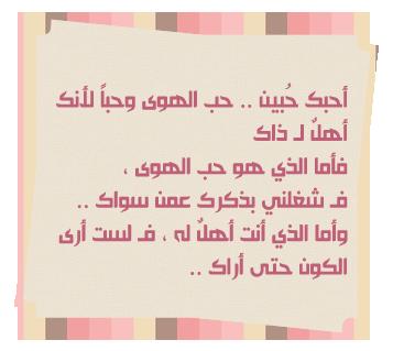 بالصور رسائل ومسجات حب منتقاة باحترافية ورومانسية وشاعرية فريدة 2019 253718