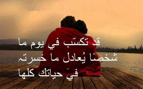 صوره كلمات عن الحب لكن عجيبة اروع من كل كلام رومانسي