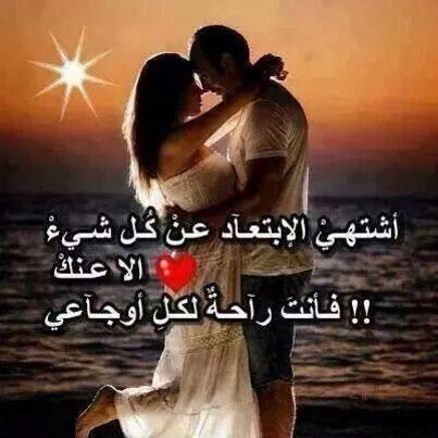 صورة كلمات عن الحب لكن عجيبة اروع من كل كلام رومانسي