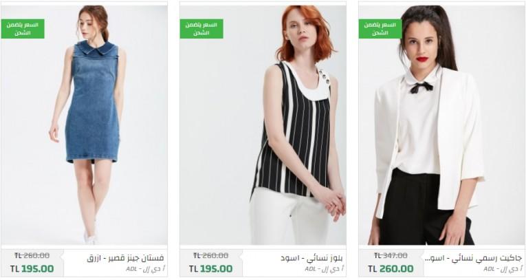 صورة اجمل ازياء فساتين ماركة adL ملابس الجديدة بناطيل بلايز ، عيشى على الموضة معانا